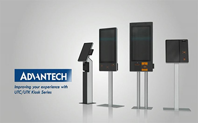Improving Your Experience with Self Service Kiosk