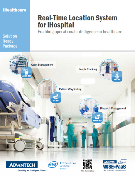 Real-Time Location System for iHospital